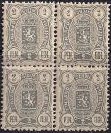 Русская Финляндия 1889-1892 год. Марка 2 пенни. Квартблок
