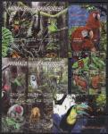 Антигуа и Барбуда 2000 год. Фауна тропических лесов. Обезьяны, попугаи. 4 марки, 2 листа и 2 блока