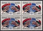 СССР 1988 год. Совместный космический полет СССР - Франция (5940). Квартблок
