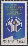 Молдавия 2001 год. 10 лет образования СНГ. 1 марка