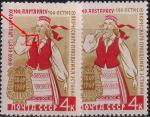 СССР 1969 год. 100 лет певческому празднику Эстонии (3683). Разновидность - сдвиг красного цвета