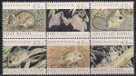 Австралия 1992 год. Животные, находящиеся под урозой исчезновения. 6 марок