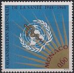 Монако 1968 год. 20 лет Международной Организации здравоохранения. 1 марка