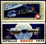 """США 1975 год. Совместный космический полет """"Союз - Аполлон"""". 2 марки"""