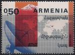 Армения 1992 год. Ввод в эксплуатацию 1-й спутниковой телефонной связи. 1 марка