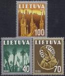 Литва 1991 год. Стандарт. Национальная символика. 3 марки. (Ю)