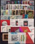 Годовой набор марок 1976 год. Гашёный