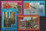 Мадагаскар 1985 год. 40 лет Победы во Второй мировой войне. 4 марки