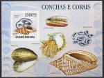 Гвинея-Бисау 2009 год. Морские раковины. 1 блок