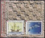 Хорватия 2005 год. Европа. 50 лет почтовым маркам Европа. Блок