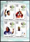 Гвинея-Бисау 2005 год. Чемпионат мира по футболу в Германии. Малый лист