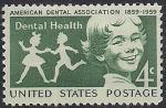 США 1959 год. 100 лет Ассоциации стоматологов США. 1 марка