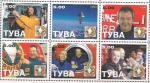 Тува 1999 год. Космонавты (354.22). 6 марок.
