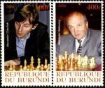 Бурунди 2000 год. Шахматисты А. Белявский и А. Грищук. 2 марки