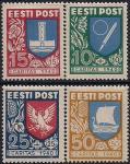 Эстония 1940 год. Гербы городов Ярвамаа, Верромаа, Лаанемаа, Сааремаа. 4 марки с наклейкой