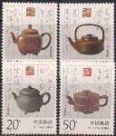 Китай 1994 год. Чайники. 4 марки