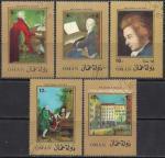 Оман 1972 год. 185 лет со дня смерти Моцарта. 5 гашеных марок