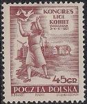 Польша 1951 год. Конгресс женской лиги. Символ - женщина и голуби. 1 марка с наклейкой