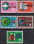 Папуа Новая Гвинея 1967 год. Система высшего образования. 5 марок