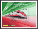 """Италия 2010 год. Скоростная трасса """"Турин -Салерно"""" (146.3405). Блок"""