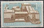 ЧССР 1958 год. Международная выставка в Брюсселе. Чешский выставочный комплекс. 1 марка с наклейкой