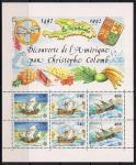 Монако 1992 год. 500 лет открытию Америки. Парусные корабли. Лист
