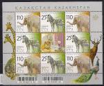 Казахстан  2007 год. 70 лет Алма-Атинскому зоопарку. 1 малый лист (153.337)
