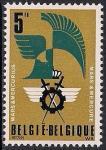 "Бельгия 1977 год. 50 лет службе ""Марс и Меркурий"". 1 марка"