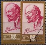 """СССР 1961 год. В.И. Ленин (2486Ка). Разновидность - """"ког"""" вместо """"коп"""""""