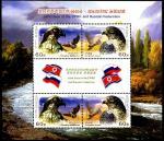 КНДР 2014 год. Совместный выпуск с Россией. Хищные птицы . Малый лист