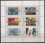 """Болгария 1985 год.  детский фестиваль """"Знамя дружбы"""" в Софии. Детские рисунки. 1 малый лист. Гашёный"""