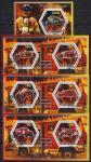 Чад 2014 год. Пожарные автомобили. 3 гашеных малых листа + блок