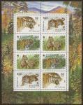 """Россия, 1993 год, """"Уссурийский тигр"""", малый лист"""