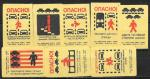 Набор спичечных этикеток. Опасно! 8 шт. 1977 год