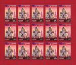 Россия 2018 год. Храм-памятник на Крови г. Екатеринбурга, лист