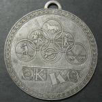 Иностранная медаль. Открытые соревнования по сквошу 2001.