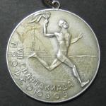 Наградная медаль. VIII Спартакиада Профсоюзов. ЛОСПС 1965 г.