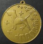 """Наградная медаль. Выставка собак """"Процион""""."""