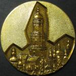 Настольная медаль. Киево- Печерська Лавра