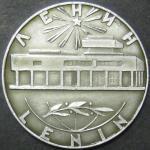 Настольная медаль. Ленин. 1970 г.
