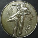 """Настольная медаль. """"Дружба"""" Международные соревнования 1982 г."""