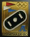Знак. Олимпиада-80