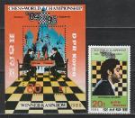 КНДР 1986 год, Шахматы, Каспаров, 1 марка + блок.