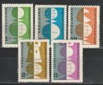 Болгария 1962 год, Шахматы, 5 марок.