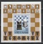 Вьетнам 1983 г, Шахматы, блок. НАдорван слева внизу без клея
