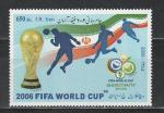 Иран 2006 г, Футбол, ЧМ в Германии, 1 марка. (142,3026)