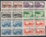 СССР 1950, Узбекская ССР, 6 гаш. квартблоков