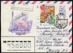 ХМК со спецгашением. 12 апреля - день космонавтики, 12.04.1983 год, космодром Байконур, прошёл почту (Ю)