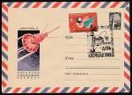 ХМК со спецгашением. 12 апреля - день космонавтики, 12.04.1965 год, Вильнюс (Ю)