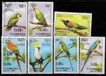 Кампучия 1989 год. Птицы, попугаи. 7 гашеных марок